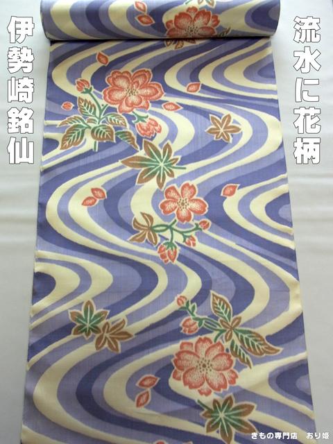 伊勢崎銘仙・流水に花柄