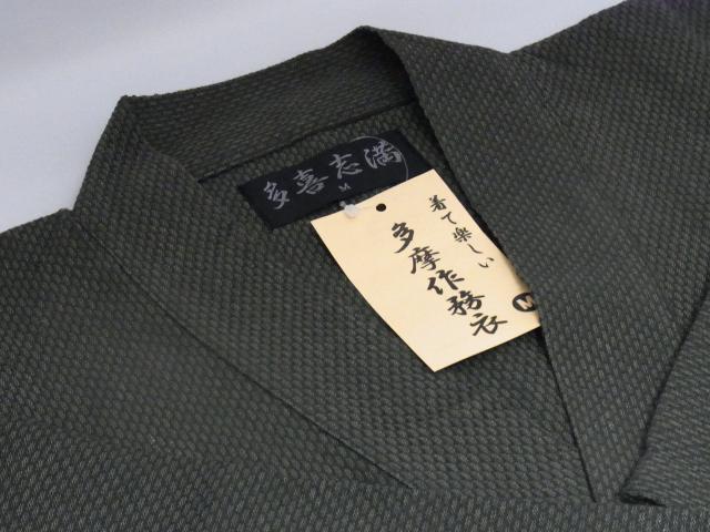 作務衣,ドビー織り
